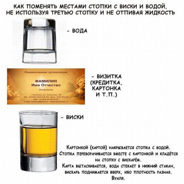 prikoly_na_spor_3 (627x627, 60Kb)