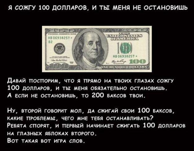 prikoly_na_spor_11 (627x488, 58Kb)