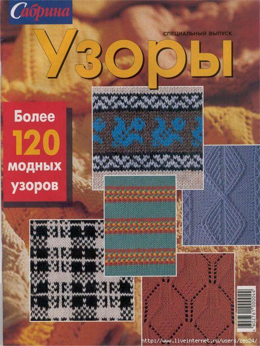 000 (526x700, 246Kb)