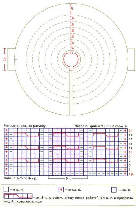 m_001-1 (464x700, 105Kb)