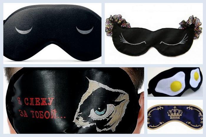 Сделать маску для сна