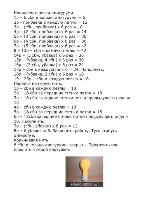 Result14 (494x700, 152Kb)