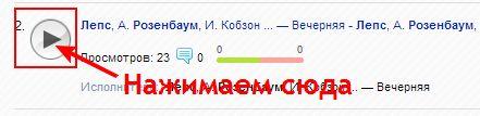3354683_1ya (441x107, 13Kb)