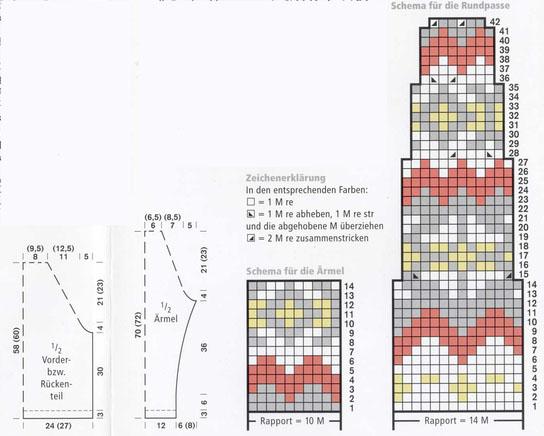 узоры 14 петель (1) (544x436, 78Kb)