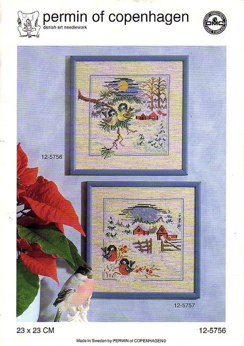 Gallery.ru / 92-9356 - PERMIN