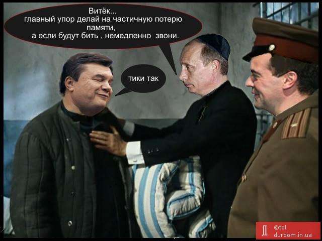 Украинские правоохранительные органы не отправляли запросов о выдаче Януковича и Ко, - Генпрокурор РФ - Цензор.НЕТ 5254