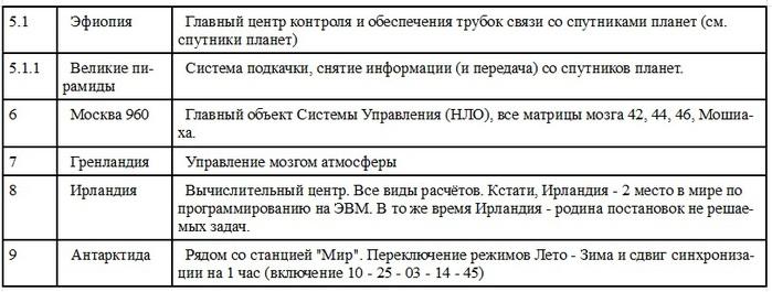 с4 (700x265, 72Kb)