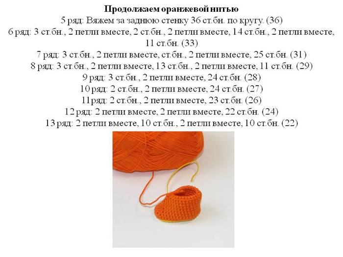 3354634_Slaid_3 (700x525, 45Kb)