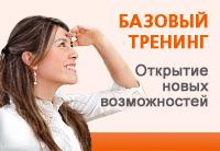 4278666_bt_futer_bnr (200x138, 59Kb)