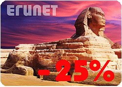 egypt-rann (250x177, 70Kb)