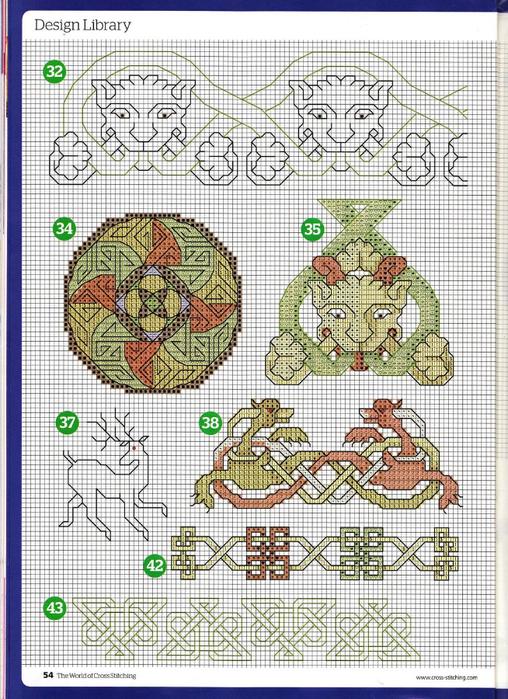 Часть 28 - Кельтский орнамент.