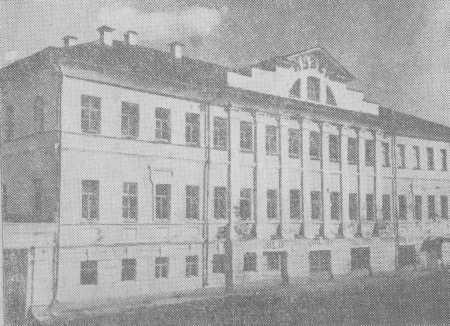 Дом-Зворыкина.-Краеведческий-музей (450x326, 31Kb)