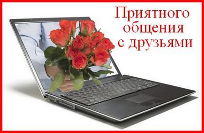 78142415_75608693_61780506_dac281f1539c2381305026b7e2f76052 (550x434, 21Kb)
