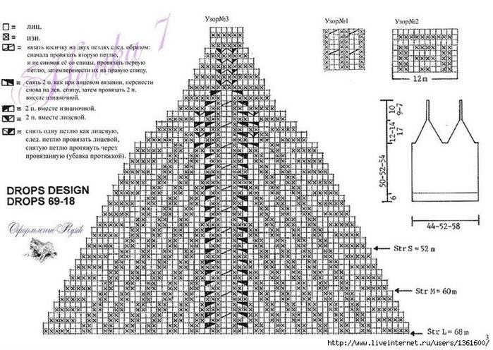 VhSeVdcpveg (700x496, 116Kb)