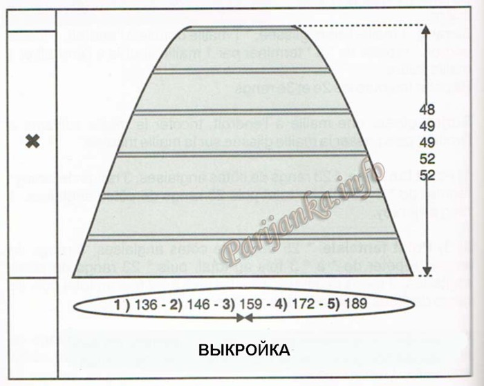 17-82-vykroika (700x559, 62Kb)
