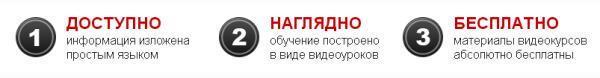 4814775_Bezimyannii777 (600x78, 15Kb)