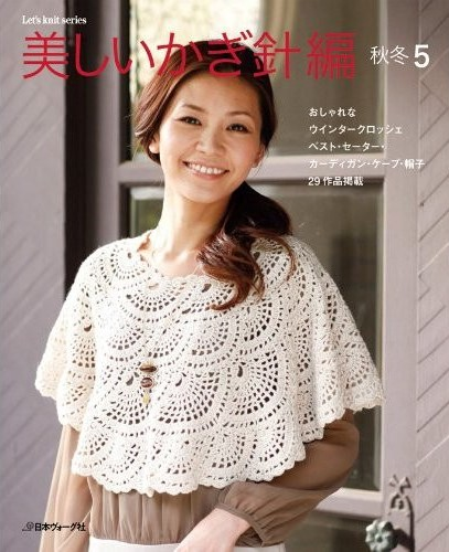 Let's Knit Series 05.2012 NV80285 (407x500, 64Kb)