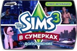 sims 3 (291x196, 39Kb)