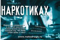drugs_booklet_ru_ru (200x134, 10Kb)