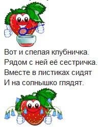 4683827_20130221_125716 (194x249, 19Kb)
