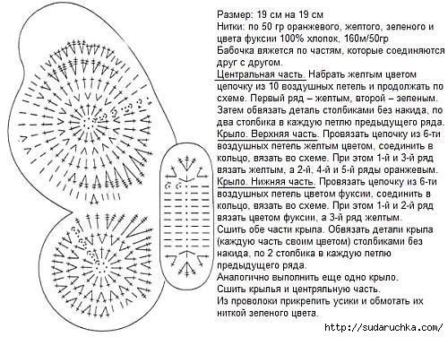 юд25 (500x376, 163Kb)