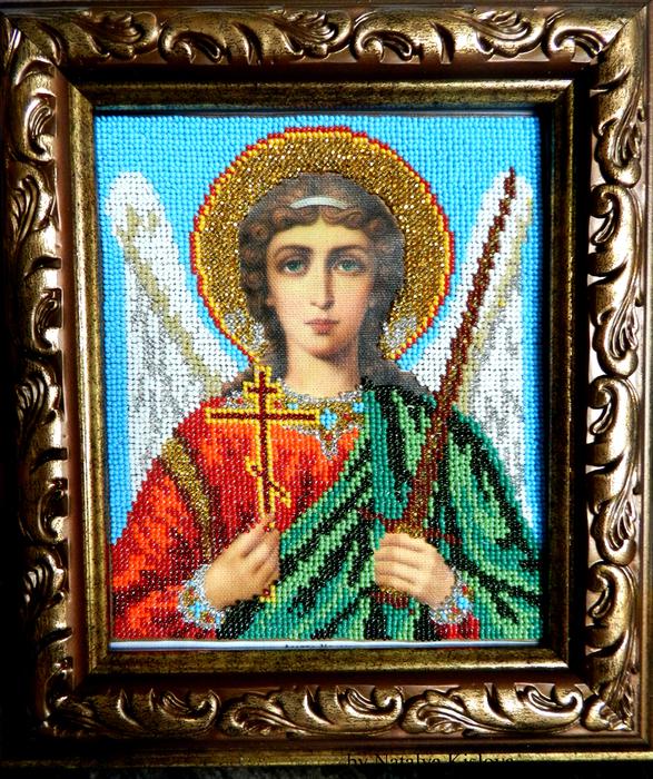 Ангел-Хранитель Радуга бисера вышивка В-305.
