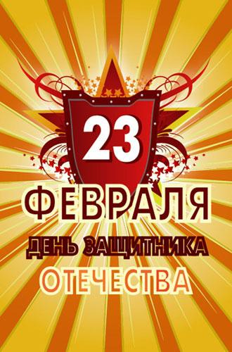 http://img1.liveinternet.ru/images/attach/c/7/97/622/97622545_8.jpg