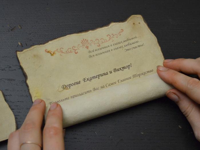 Бумага свиток своими руками