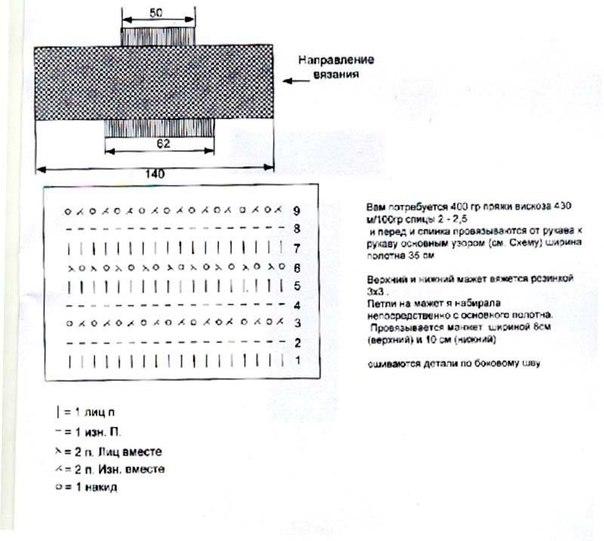 ELxqr3RwmO8 (604x541, 54Kb)