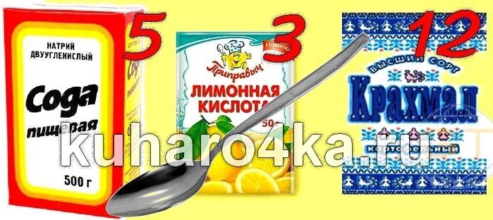 97615310_Bezuymyannuyy (699x312, 143Kb)