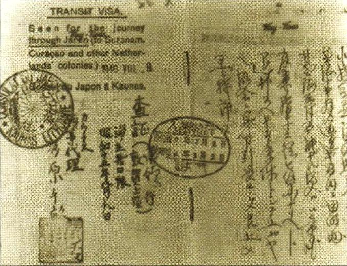 4087487_Transit_visa (679x520, 103Kb)