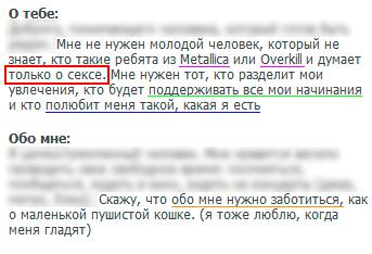 ��� (343x234, 26Kb)