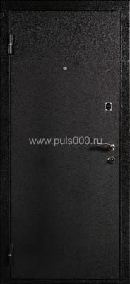 2971058_poroshok_16_1 (184x400, 19Kb)