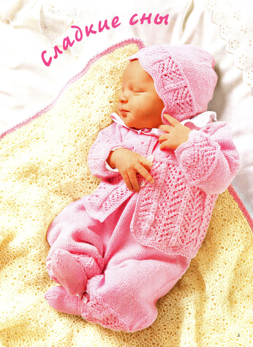 Красивые платья для новорожденных девочек 8
