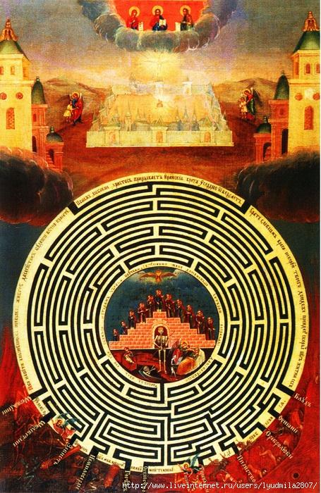 777_Ikona-labirint (455x700, 414Kb)