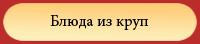 3906880_2 (200x44, 11Kb)