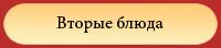 3906880_6 (200x44, 11Kb)