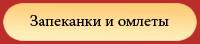 3906880_10 (200x44, 11Kb)