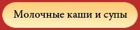 3906880_12 (200x44, 11Kb)