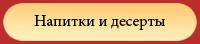 3906880_14 (200x44, 11Kb)