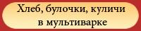 3906880_25 (200x44, 13Kb)