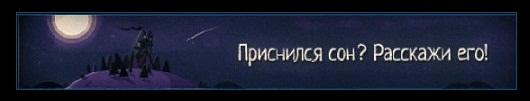 2013-02-22_070922 (530x101, 16Kb)