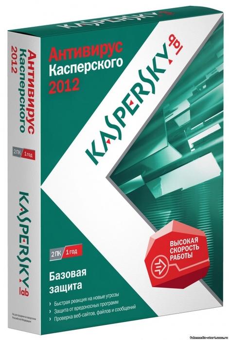 3925073_kav12_0_0_374ru_ru (471x700, 219Kb)