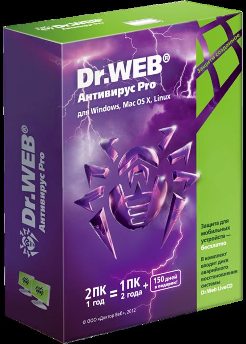 3925073_3D_box_AV_Pro_NOshields_v7 (501x700, 398Kb)