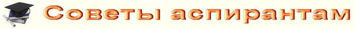 logo (700x58, 15Kb)