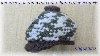http://vagasa.ru//5156954_profil_1_ (340x192, 43Kb)