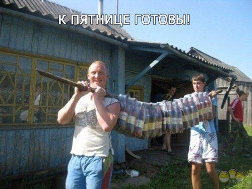 3821971_k_pyatnice (500x375, 38Kb)