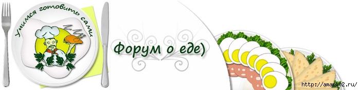 Logo1 (700x175, 68Kb)