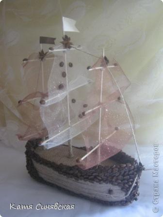 кофейный корабль (5) (336x448, 23Kb)