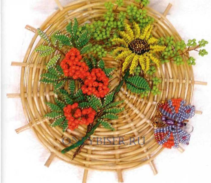 По схеме 1 выплести 16 лепестков для цветка подсолнуха, используя желтый бисер двух оттенков.